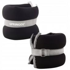 Обважнювачі-манжети для ніг та рук Springos 2 x 2 кг FA0073