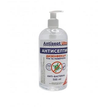 Антисептик для рук та поверхонь з дозатором Antisept ULTRA (70% спирту) 0.5 л