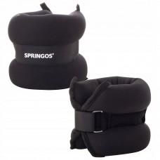 Обважнювачі-манжети для ніг та рук Springos 2 x 2.5 кг FA0074