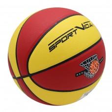 М'яч баскетбольний SportVida SV-WX0021 Size 7