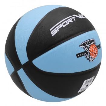 М'яч баскетбольний SportVida SV-WX0020 Size 7